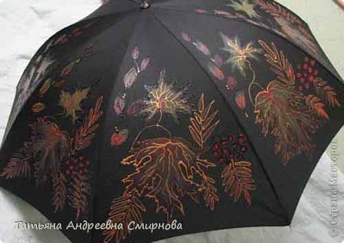 Зонты с росписью