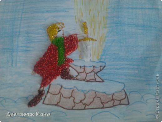 """Я зделала Артура, который держится за меч из мультфильма """"Меч в камне"""".Я посмотрела мультик и он мне очень  понравился.Вот и решилась. фото 1"""