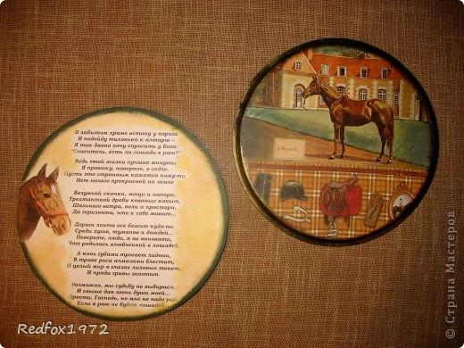 """Когда делала панно для подруги http://stranamasterov.ru/node/371841 уже знала, что сделаю для своей дочери. Она """"болеет"""" лошадьми, и идея пришла сама собой))) фото 2"""
