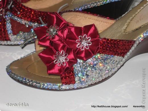 """""""Новая"""" жизнь старым вещам. Декор обуви№2 фото 3"""