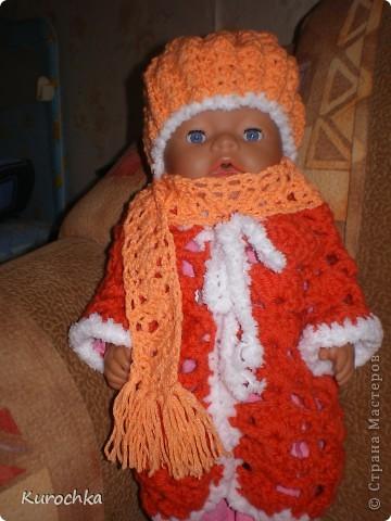 Решили утеплить куколку, чтоб не мерзла. фото 1
