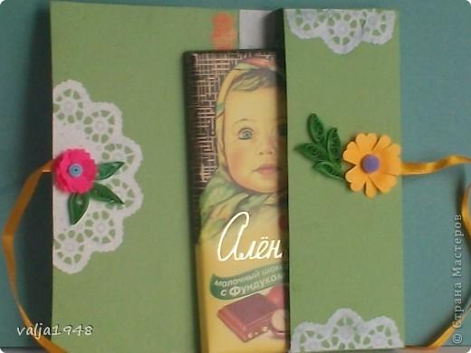 Здравствуйте  дорогие жители  Страны  Мастеров! Я сегодня к вам  с новыми открытками  и шоколадницей, которые сделала  впрок!!! Бывает понадобится  сувенир ,  а  он  уже  готовый  лежит  и  дожидается  своего  часа!!! фото 3