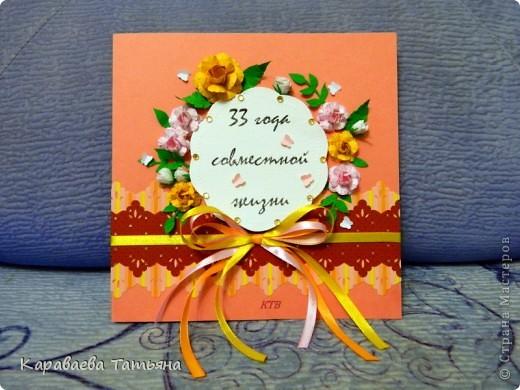 Вдохновительницей на эти открытки была АЛЬБИНА УФА. http://stranamasterov.ru/node/368663 фото 15