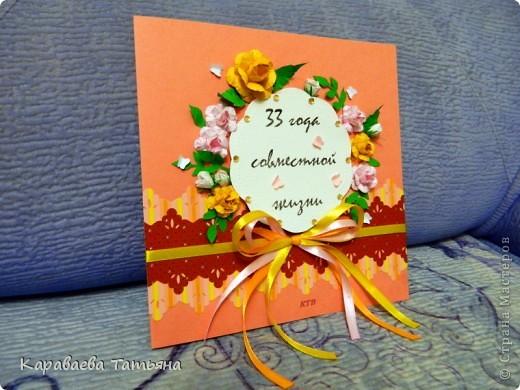 Вдохновительницей на эти открытки была АЛЬБИНА УФА. http://stranamasterov.ru/node/368663 фото 16