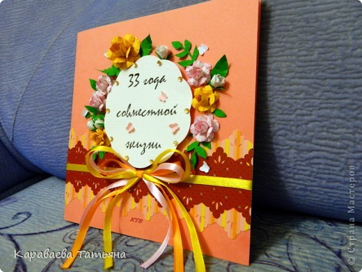 Вдохновительницей на эти открытки была АЛЬБИНА УФА. http://stranamasterov.ru/node/368663 фото 17