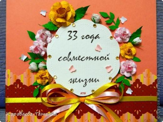 Вдохновительницей на эти открытки была АЛЬБИНА УФА. http://stranamasterov.ru/node/368663 фото 18