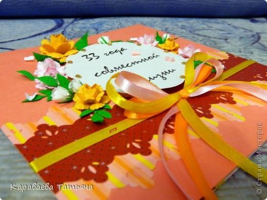 Вдохновительницей на эти открытки была АЛЬБИНА УФА. http://stranamasterov.ru/node/368663 фото 22