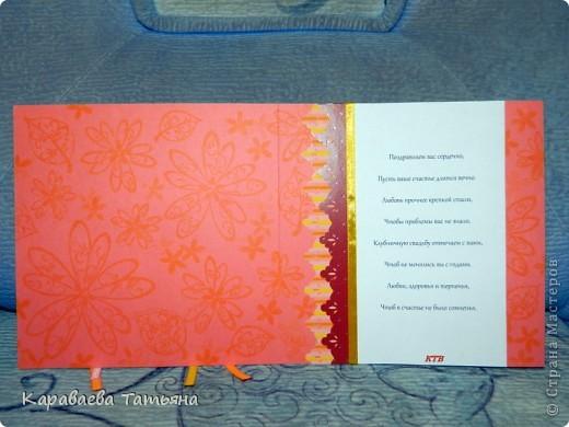 Вдохновительницей на эти открытки была АЛЬБИНА УФА. http://stranamasterov.ru/node/368663 фото 23