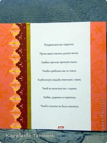 Вдохновительницей на эти открытки была АЛЬБИНА УФА. http://stranamasterov.ru/node/368663 фото 25