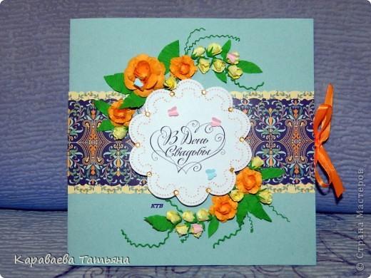 Вдохновительницей на эти открытки была АЛЬБИНА УФА. https://stranamasterov.ru/node/368663 фото 1