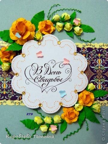 Вдохновительницей на эти открытки была АЛЬБИНА УФА. https://stranamasterov.ru/node/368663 фото 4