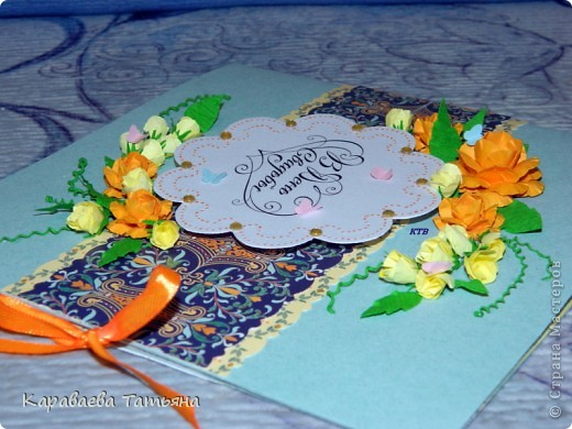 Вдохновительницей на эти открытки была АЛЬБИНА УФА. http://stranamasterov.ru/node/368663 фото 7