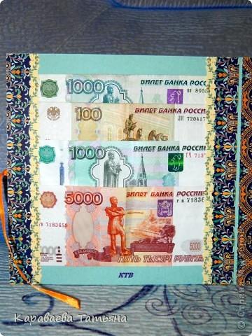 Вдохновительницей на эти открытки была АЛЬБИНА УФА. http://stranamasterov.ru/node/368663 фото 12