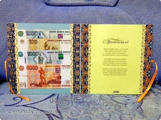 Вдохновительницей на эти открытки была АЛЬБИНА УФА. http://stranamasterov.ru/node/368663 фото 11
