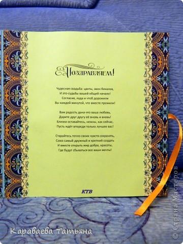 Вдохновительницей на эти открытки была АЛЬБИНА УФА. http://stranamasterov.ru/node/368663 фото 13