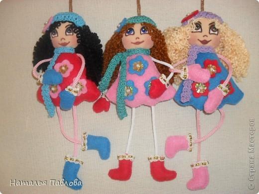 Куклы-подвески(по примеру двух Ирин из Страны Мастеров).Пусть меня простят,просто захотелось сшить такие... фото 1