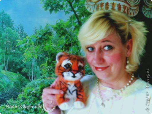 Тигрюша Буська фото 2
