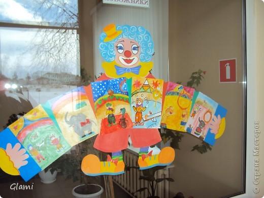 """Рисунки детей """"В цирке"""" фото 2"""