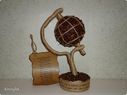глобус - эту шикарную идею  нашла здесь в стране. вместе с мастерклассом.  СПАСИБО Мери http://stranamasterov.ru/user/91654 !!!!   топиарчиков  У нас  в СМ  полно полно. вдохновилась от  чудесных работ  девочек!.  фото 2