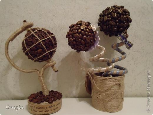 глобус - эту шикарную идею  нашла здесь в стране. вместе с мастерклассом.  СПАСИБО Мери http://stranamasterov.ru/user/91654 !!!!   топиарчиков  У нас  в СМ  полно полно. вдохновилась от  чудесных работ  девочек!.  фото 1