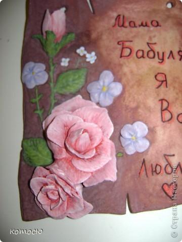 Открытка- пано сделана по просьбе племянницы в подарок надпись она делала сама. Подарок понравился   фото 2