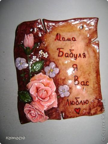 Открытка- пано сделана по просьбе племянницы в подарок надпись она делала сама. Подарок понравился   фото 1