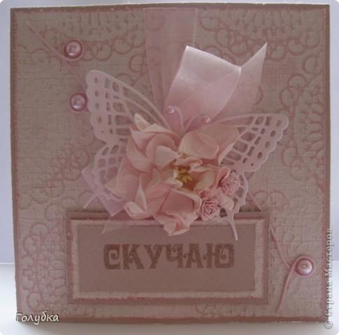 """Наши чувства и эмоции бывают разного цвета. Вот сегодня """"родилось """" моё """"Скучаю"""" в розовом:) И опять тон в тон:) Card Making фото 1"""