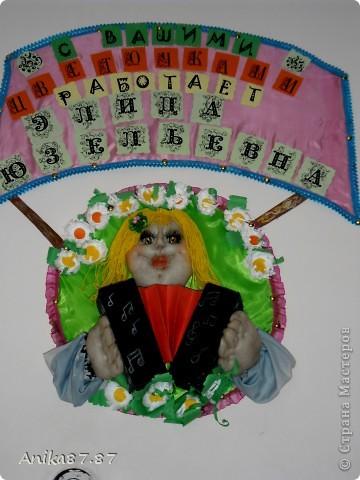 Вот опять я к Вам со своим декорированием унылых стен в детском саду в который ходит моя доча! Эту стенгазету вешали перед входом в музыкальный зал, там расписания уроков и информация для родителей. Деревья долго думала как оформить, а потом вспомнила про торцевание!!!!!!!!! Интернациональные дети что там лялялякуют, первая русская красавица, второй узбечонок, третья гарна дивчина-хохлушка,    фото 5