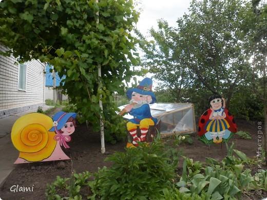 Фигуры на площадке детского сада своими руками