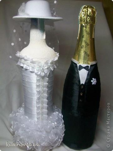 Мои первые жених и невеста. фото 1