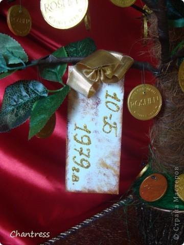 """Вот такой подарок решили преподнести  одноклассники имениннику))) Это денежное дерево, машинка с ракетной установкой(в память о службе в ПВО) и бутылочка с грузинским """"горючим""""))) фото 8"""