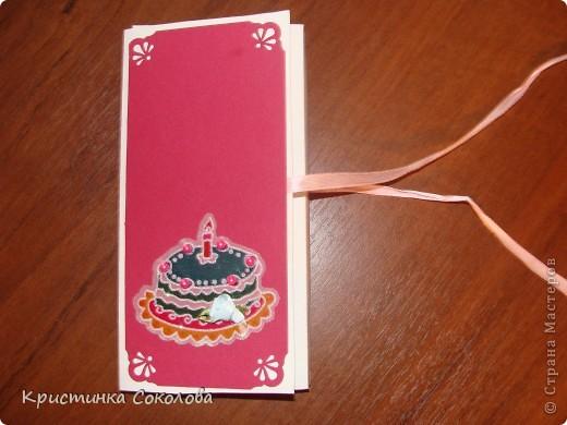 здравствуйте, это две мои шоколадницы))))) фото 9