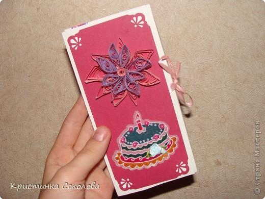 здравствуйте, это две мои шоколадницы))))) фото 13