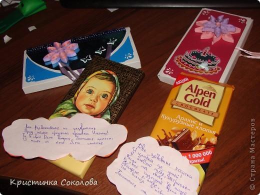 здравствуйте, это две мои шоколадницы))))) фото 31