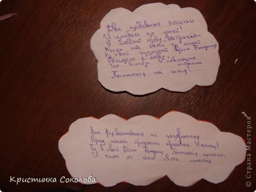 здравствуйте, это две мои шоколадницы))))) фото 29