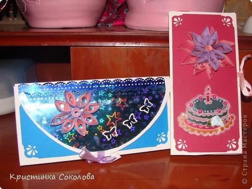 здравствуйте, это две мои шоколадницы))))) фото 1