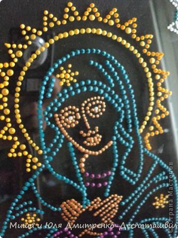 Пресвятая Дева Мария фото 1