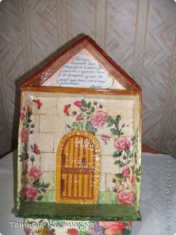 Набочик в подарок. фото 14