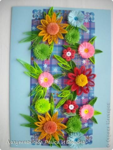 Несколько открыточек для детей с днем рождения. фото 4