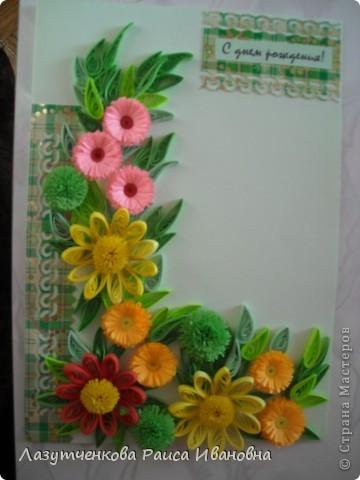 Несколько открыточек для детей с днем рождения. фото 3