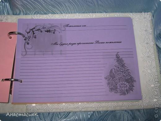 Это моя первая коробочка и подушечка для колец. Делала по МК Олеси Ф http://stranamasterov.ru/node/193514?tid=451%2C1136 Спасибо за идейку!!!  фото 17