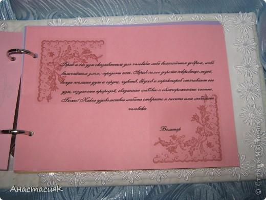 Это моя первая коробочка и подушечка для колец. Делала по МК Олеси Ф http://stranamasterov.ru/node/193514?tid=451%2C1136 Спасибо за идейку!!!  фото 16