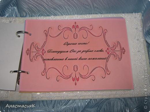 Это моя первая коробочка и подушечка для колец. Делала по МК Олеси Ф http://stranamasterov.ru/node/193514?tid=451%2C1136 Спасибо за идейку!!!  фото 15