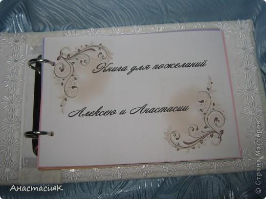 Это моя первая коробочка и подушечка для колец. Делала по МК Олеси Ф http://stranamasterov.ru/node/193514?tid=451%2C1136 Спасибо за идейку!!!  фото 14