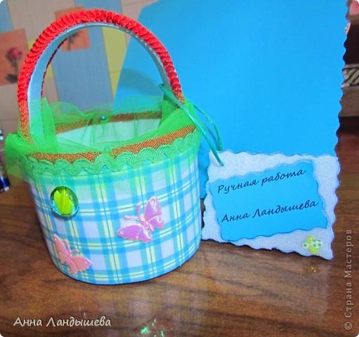 Сотворилась) Корзиночка подарочная, под сладкий подарочек или под интересные мелочи) фото 1