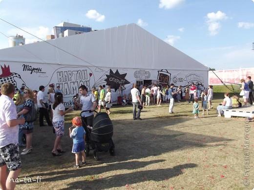 Второй год в нашем городе, в рамках фестиваля «Белые ночи в Перми» происходит интересное событие – Страна Картония, «Картон- на-Каме» или как в этом году «КартоноКамск» фото 2