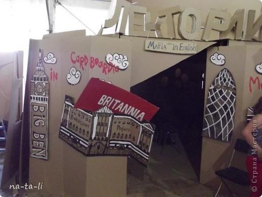 Второй год в нашем городе, в рамках фестиваля «Белые ночи в Перми» происходит интересное событие – Страна Картония, «Картон- на-Каме» или как в этом году «КартоноКамск» фото 12