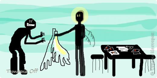 """Наводила ревизию в своем компе.Наткнулась на рисунки,сделанные в Paint.Мы с подругой перекидывались ими,загадывая в каждом какую-то песню.Это,к примеру,Иванушки Int. """"Снегири"""".Лично нам во время угадывания было очччень весело.Предлагаю и Вам немного поразвлечься :) З.Ы.По мере угадывания картинки будут подписаны.Удачи))) фото 3"""