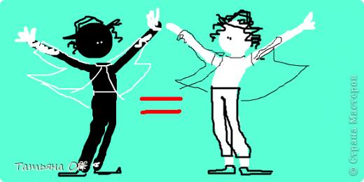 """Наводила ревизию в своем компе.Наткнулась на рисунки,сделанные в Paint.Мы с подругой перекидывались ими,загадывая в каждом какую-то песню.Это,к примеру,Иванушки Int. """"Снегири"""".Лично нам во время угадывания было очччень весело.Предлагаю и Вам немного поразвлечься :) З.Ы.По мере угадывания картинки будут подписаны.Удачи))) фото 5"""