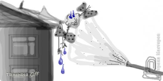 """Наводила ревизию в своем компе.Наткнулась на рисунки,сделанные в Paint.Мы с подругой перекидывались ими,загадывая в каждом какую-то песню.Это,к примеру,Иванушки Int. """"Снегири"""".Лично нам во время угадывания было очччень весело.Предлагаю и Вам немного поразвлечься :) З.Ы.По мере угадывания картинки будут подписаны.Удачи))) фото 15"""